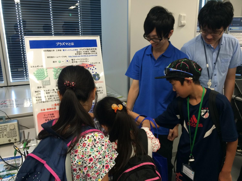 東京 電機 大学 オープン キャンパス